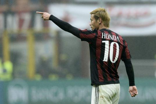Honda Milan