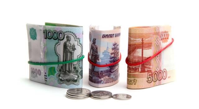 Le obbligazioni BEI in rubli